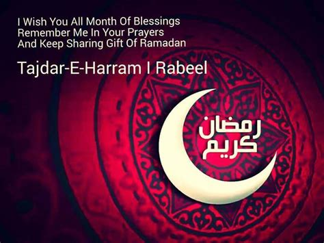 download mp3 qawali tajdar e haram rabeel tajdar e harram video pakium com
