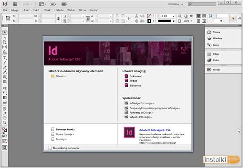 layout zone indesign cs6 adobe indesign cs6 for windows 10 free download on windows