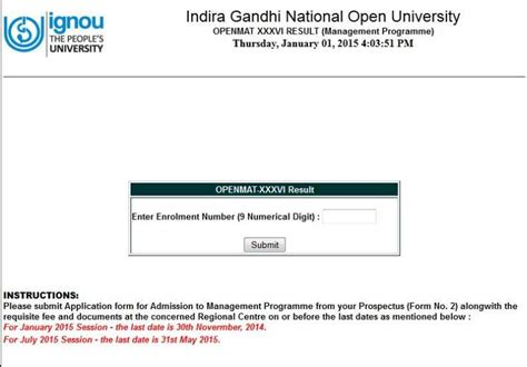 Ignou Mba Contact Number by Ignou Openmat Mba Result 2018 2019 Studychacha