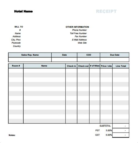 receipt log template sle receipt template 7 free for pdf