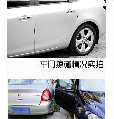 Silikon Bantalan Gagang Pintu Hhm266 wrc bumper silikon pintu mobil black jakartanotebook
