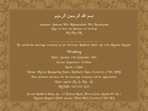 muslim wedding invitations templates disclose your wedding through islamic wedding invitation