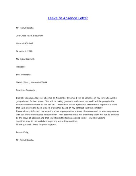 certification letter for leave of absence picture 5 of 17 leave of absence letter template