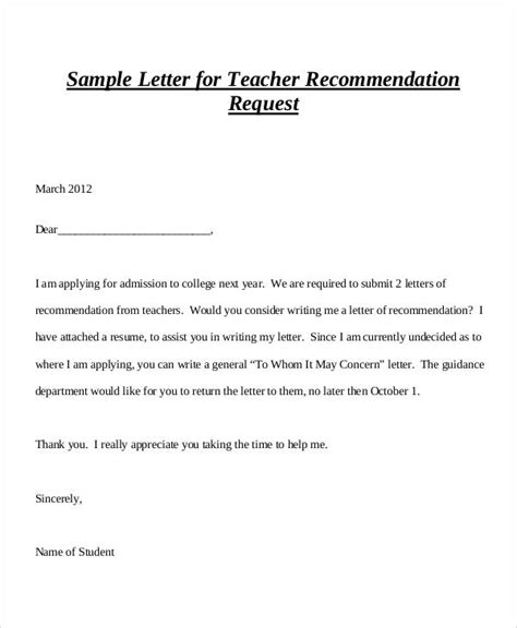 Letter Of Recommendation Builder help with recommendation letter writing
