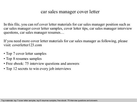 car sales cover letter car sales manager cover letter