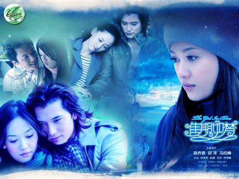 imagenes de novelas coreanas para facebook galeri eden jual dvd korea mandarin etc laman 29