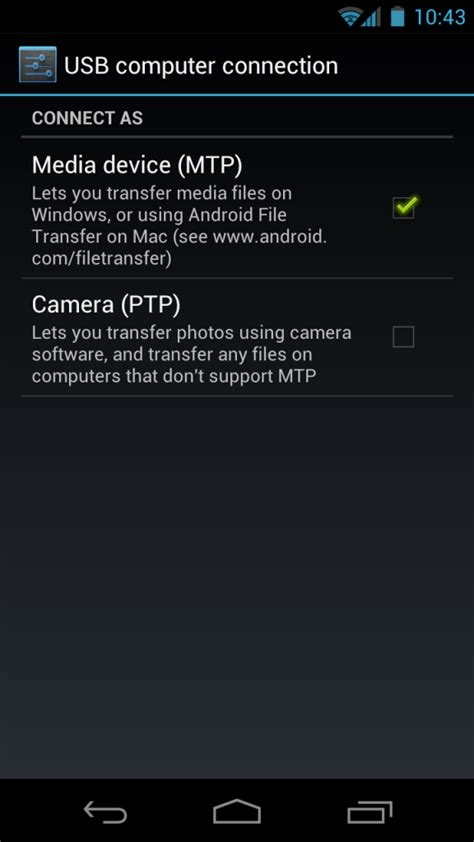 android mtp how to enable mtp in linux for android 4 0 and above