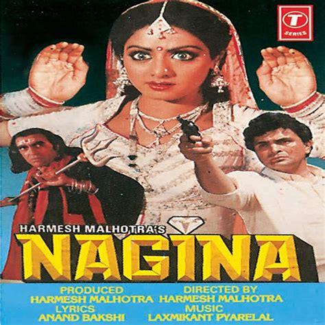 film india nagina nagina 1989 mp3 songs bollywood music