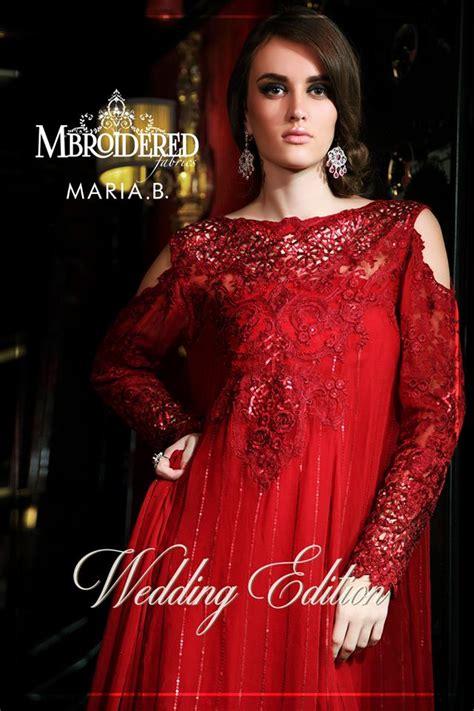 Maria B Latest Formal Wedding  Ee  Dresses Ee  Llection