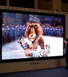 Image result for What is the Biggest TV in the World?. Size: 140 x 129. Source: moneyexpertsteam.blogspot.com