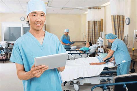 Recovery Room Description by Pacu Nursing Salary Description Duties