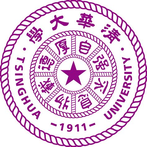 Tsinghua Mit Global Mba by Tsinghua School Of Economics And Management