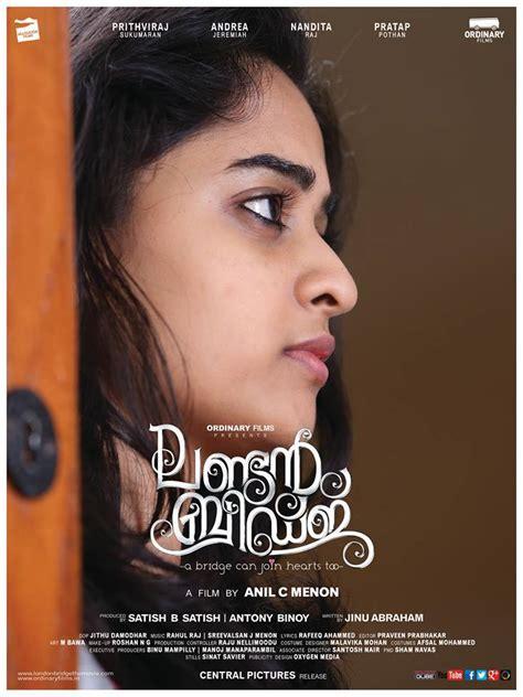 new malayalam film free download london bridge malayalam movie new posters telugu mp3
