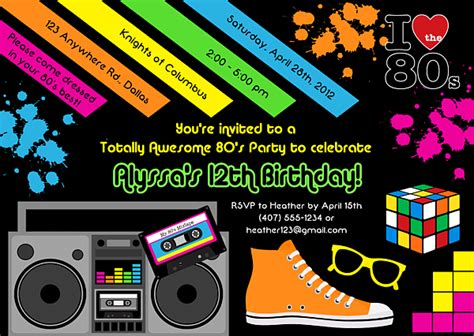 80 s theme birthday party invitations