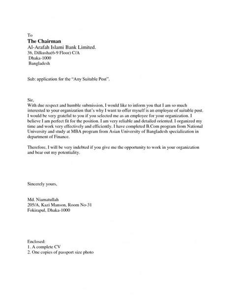 sample letters of application resume samples