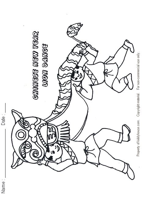 chinese new year lion dance coloring page chinese new year lion dance coloring