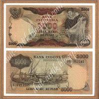 Uang Kuno Tahun 1959 Masih Mulus Gambar Bunga Raflesia Dan Bangau menjual berbagai macam uang kuno dan barang kuno uang kuno emisi tahun 1975 1998