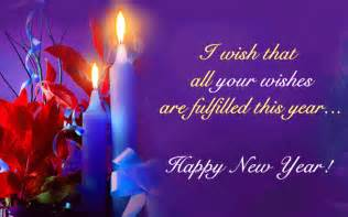 happy new year wishes in english happy new year 2017 sms