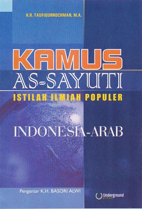 Kamus At Taufiq kamus as sayuti indonesia arab taufiq net