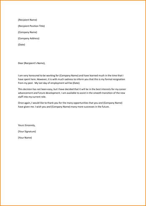 Resignation Letter Vacation 11 Sle Resignation Letter Cashier Resume