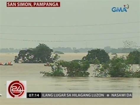 buro ng nueva ecija 24 oras panga river umapaw dahil sa pagdaloy ng tubig