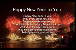new year message to your happy new year 2017 best new year sms whatsapp