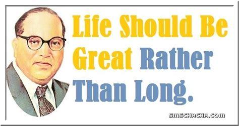 ambedkar biography in hindi pdf b r ambedkar quotes in hindi image quotes at hippoquotes com