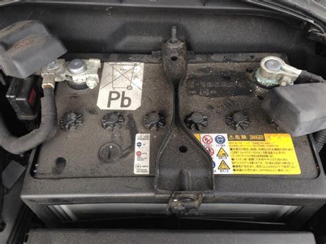 lexus car battery price need new car battery lexus is 250 lexus is 250c club