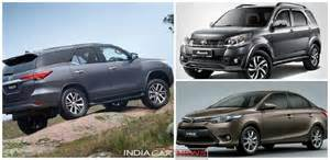 new cars in india toyota new model toyotas 2016 autos post