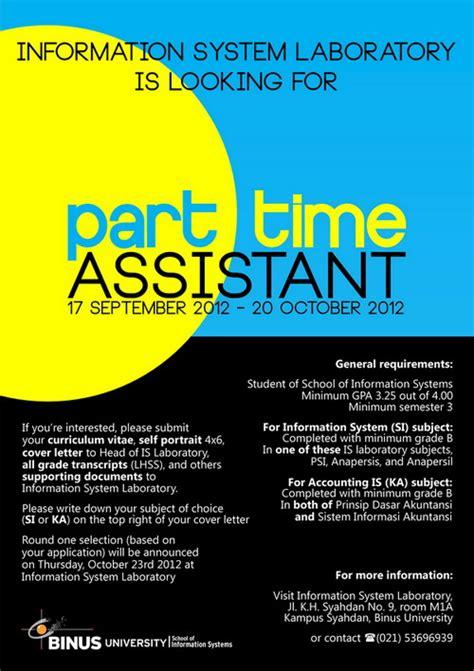 part time assistant recruitment