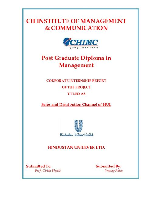 Hindustan unilever ltd.