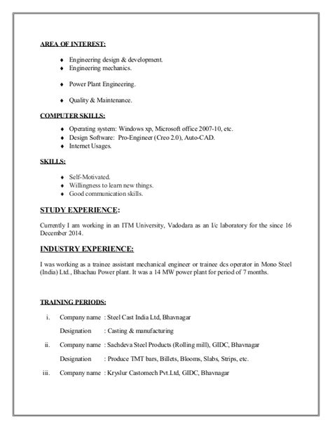 deakin resume builder deakin resume builder 28 images interest area in