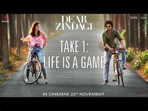 film dear nathan full movie download dear zindagi full movie dvd amber ar