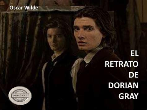 el retrato de dorian 8467033932 el retrato de dorian gray