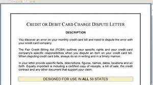 Dispute Letter Bank Charge Credit Or Debit Card Charge Dispute Letter