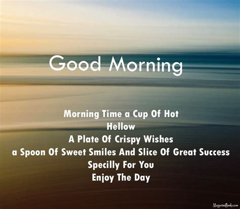 Quotes For Morning