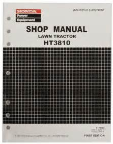 honda ht3810 lawn tractor mower service repair shop manual