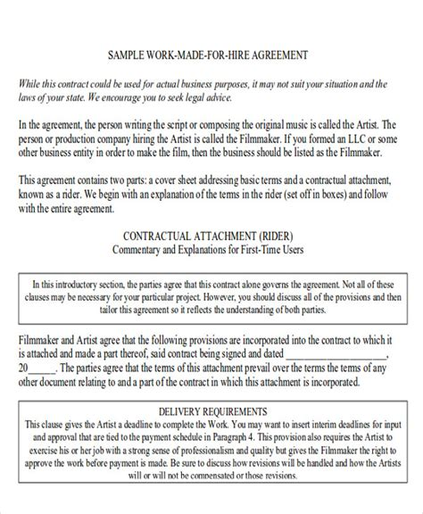 Work Made For Hire Agreement Template Emsec Info Work Made For Hire Agreement Template