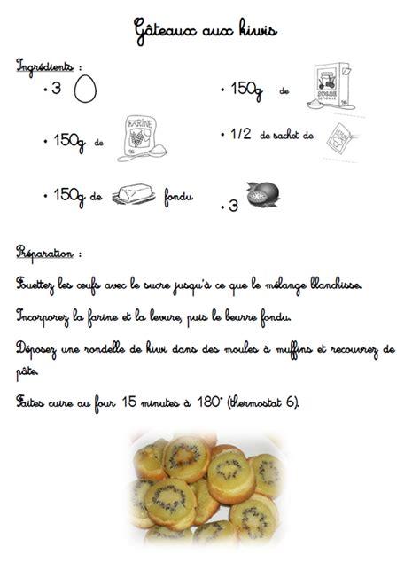 recette cuisine maternelle recettes illustr 233 es maternelle cookies