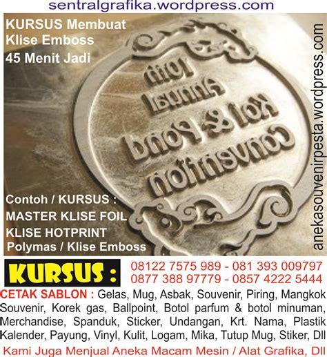 Vacuum Cleaner Yogyakarta kami spesial website pusat kursus cetak offset bending