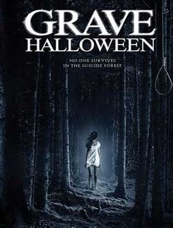 film review open grave 2013 hnn film review grave halloween 2013 hnn