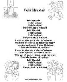 feliz navidad testo feliz navidad lyrics songs auto design tech