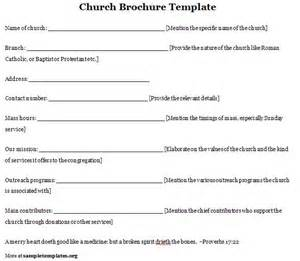 church program template 6 best images of free printable church program template