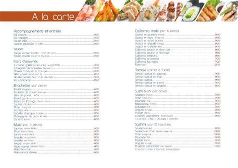 menu des d 233 lices photo de des d 233 lices