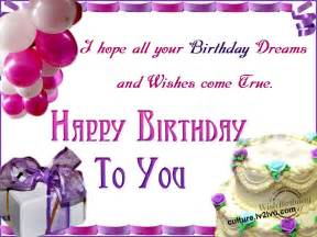Funny happy birthday quotes pictures happy birthday messages images