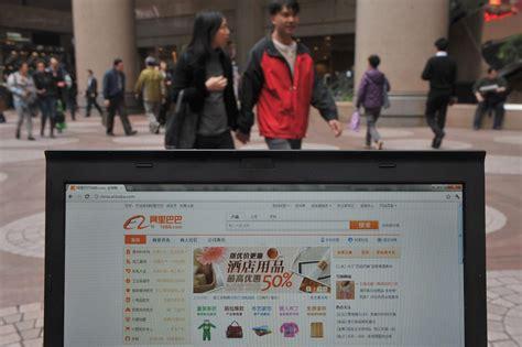 banche cinesi in italia banche cina conferma primato attivi europa apre 2017 con