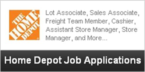 employment application home depot employment application