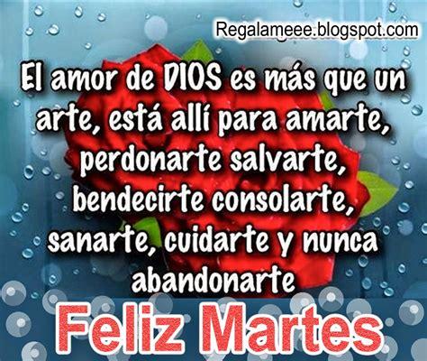 Imagenes Biblicas De Feliz Martes | feliz martes tarjetas y postales cristianas gratis