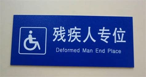 funny names for bathroom volume ii 15 more really bad funny signs more team