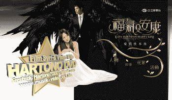film seri scandal film seri mandarin